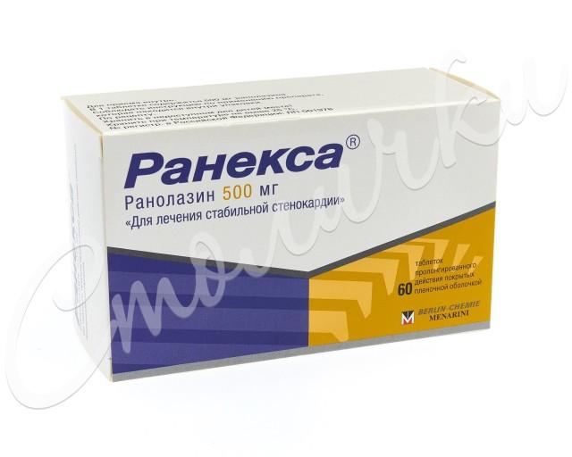 Ранекса таблетки пролонг. 500мг №60 купить в Москве по цене от 3190 рублей