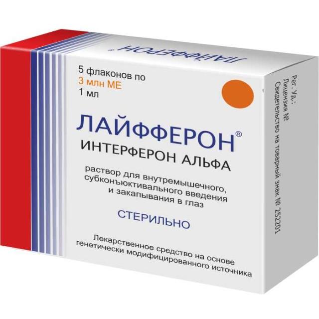 Лайфферон лиофилизат для инъекций и закап. в глаз 3млн МЕ №5 купить в Москве по цене от 1215.5 рублей