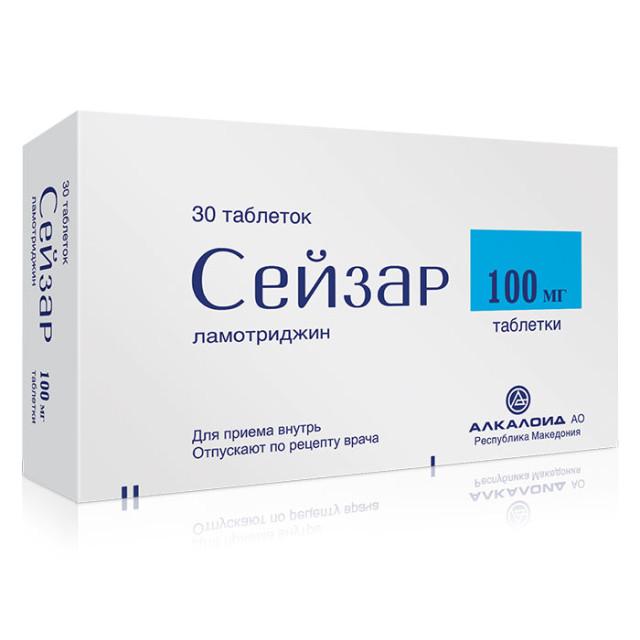 Сейзар таблетки 100мг №30 купить в Москве по цене от 942 рублей