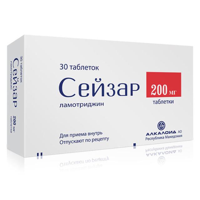 Сейзар таблетки 200мг №30 купить в Москве по цене от 1280 рублей