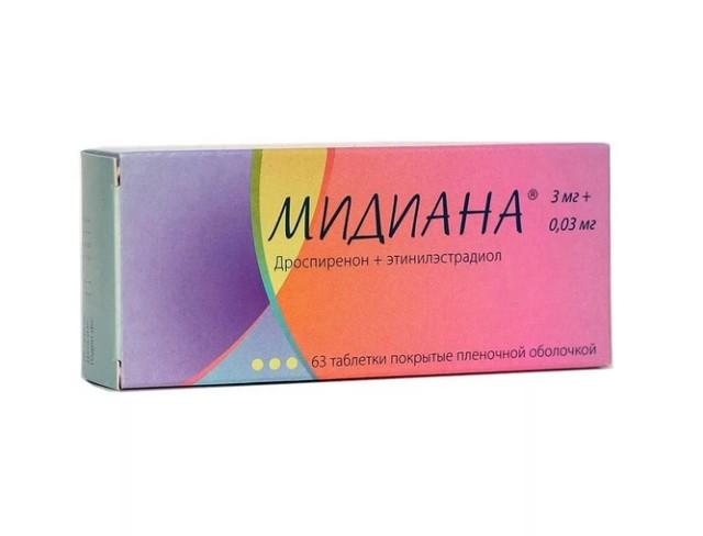Мидиана таблетки №63 купить в Москве по цене от 2060 рублей