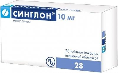 Синглон таблетки п.о 10мг №28 купить в Москве по цене от 831 рублей