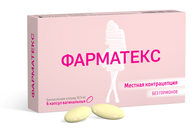 Фарматекс капсулы вагинальные №6 купить в Москве по цене от 398 рублей