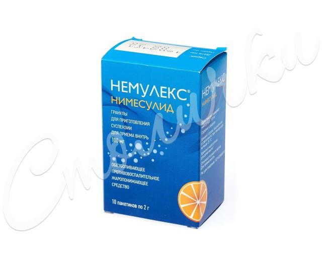 Немулекс гранулы для приготовления суспензии 100мг 2г №10 купить в Москве по цене от 182 рублей