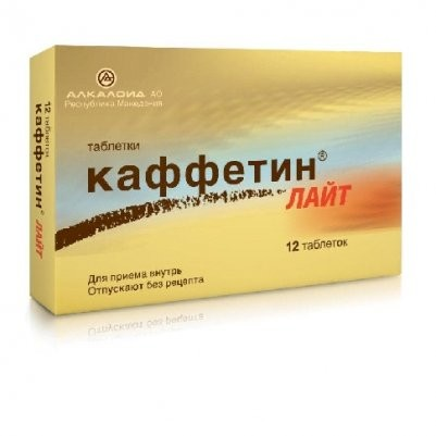 Каффетин Лайт таблетки №12 купить в Москве по цене от 118 рублей