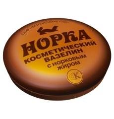 Фитокосметик вазелин космет. Норка 10г купить в Москве по цене от 28 рублей
