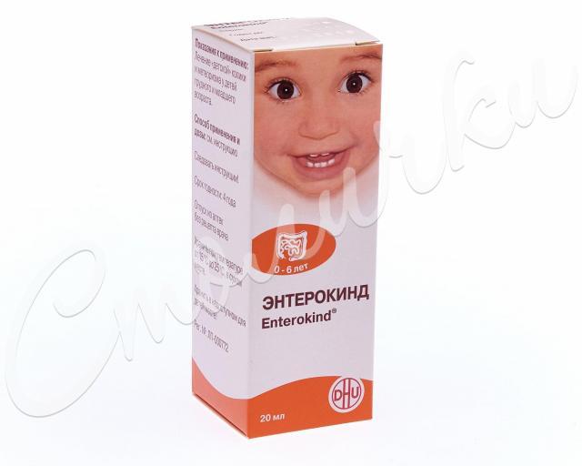 Энтерокинд капли внутрь 20мл купить в Москве по цене от 573 рублей