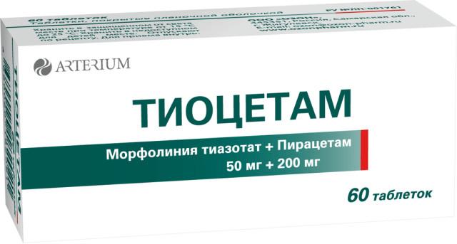 Тиоцетам таблетки п.о №60 купить в Москве по цене от 513 рублей