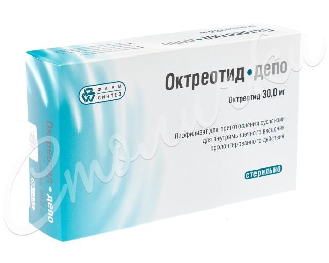 Октреотид Депо лиофилизат для приготовления суспензии внутримышечно 30мг фл. №1 купить в Москве по цене от 38575.5 рублей