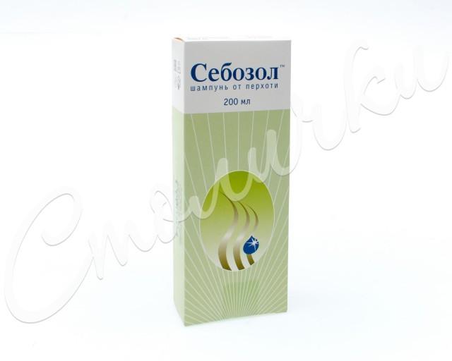 Себозол шампунь п/перх. 200мл купить в Москве по цене от 500 рублей