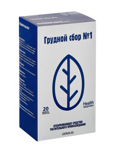 Сбор грудной №1 Здоровье 1,5г №20 купить в Москве по цене от 69 рублей