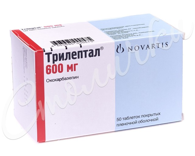 Трилептал таблетки п.о 600мг №50 купить в Москве по цене от 1466.5 рублей