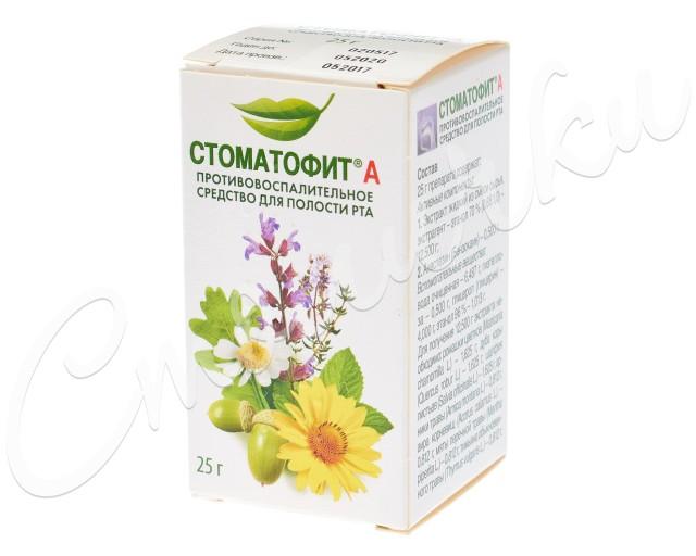 Стоматофит А экстр. жидк. для местного применения 25мл купить в Москве по цене от 190 рублей