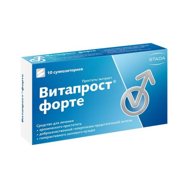 Витапрост Форте суппозитории ректальные №10 купить в Москве по цене от 1380 рублей