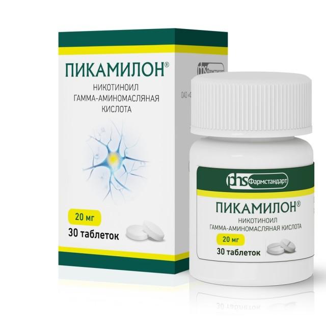 Пикамилон ФСТ таблетки 20мг №30 купить в Москве по цене от 91 рублей