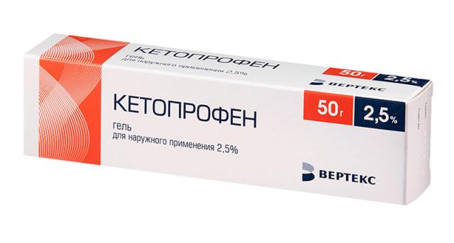 Кетопрофен гель 2,5% 50г купить в Москве по цене от 209 рублей