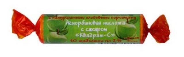 Аскорбиновая к-та крутка с сахаром Яблоко таблетки №10 купить в Москве по цене от 19 рублей