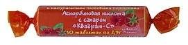Аскорбиновая к-та крутка с сахаром Малина таблетки №10 купить в Москве по цене от 20 рублей