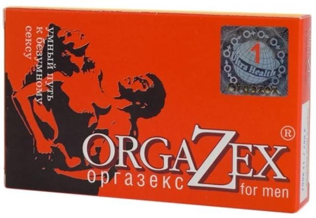 Оргазекс капсулы 280мг №2 купить в Москве по цене от 793 рублей