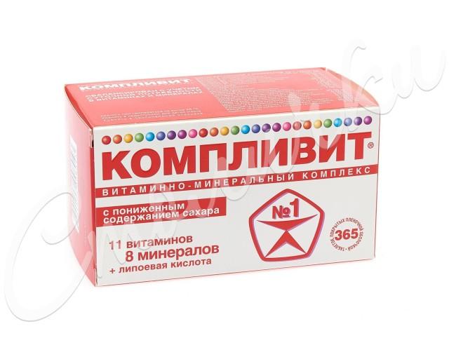Компливит таблетки п.о №365 (понижен.сахар) купить в Москве по цене от 935 рублей