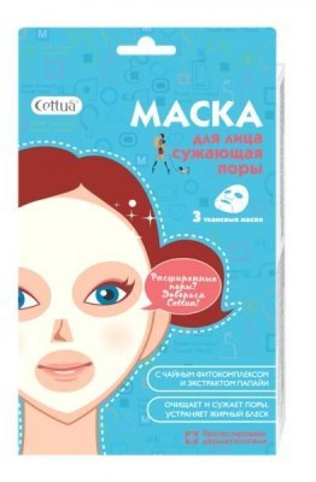 Сеттуа маска для лица сужающая поры №3 купить в Москве по цене от 310 рублей