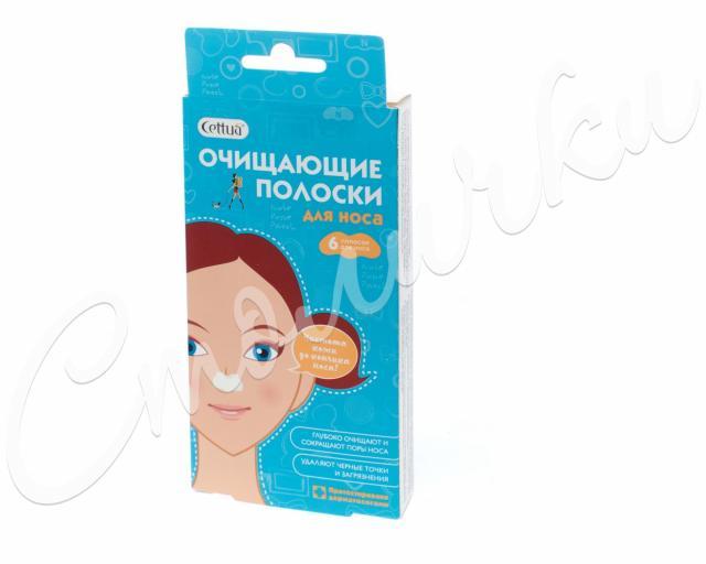Сеттуа полоски д/носа очищ. №6 купить в Москве по цене от 199 рублей
