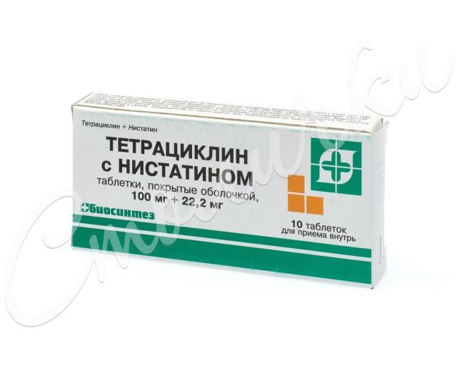 Тетрациклин с нистатином таблетки №10 купить в Москве по цене от 95 рублей
