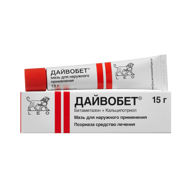 Дайвобет мазь 15г купить в Москве по цене от 1030 рублей