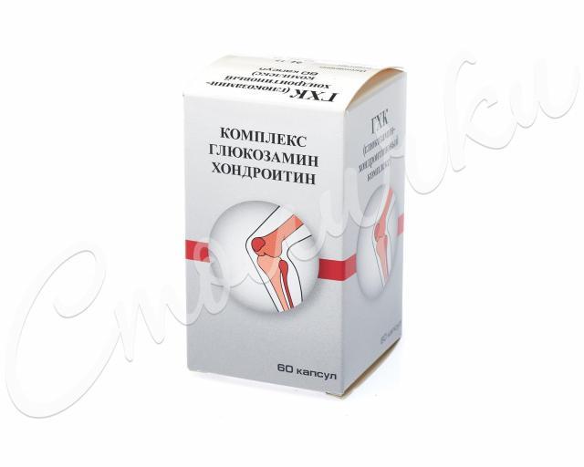 Глюкозамин-хондроитиновый комплекс (ГХК) капсулы 0,32г №60 купить в Москве по цене от 0 рублей