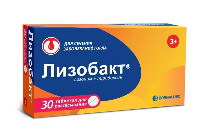 Лизобакт таблетки для рассасывания №30 купить в Москве по цене от 277 рублей