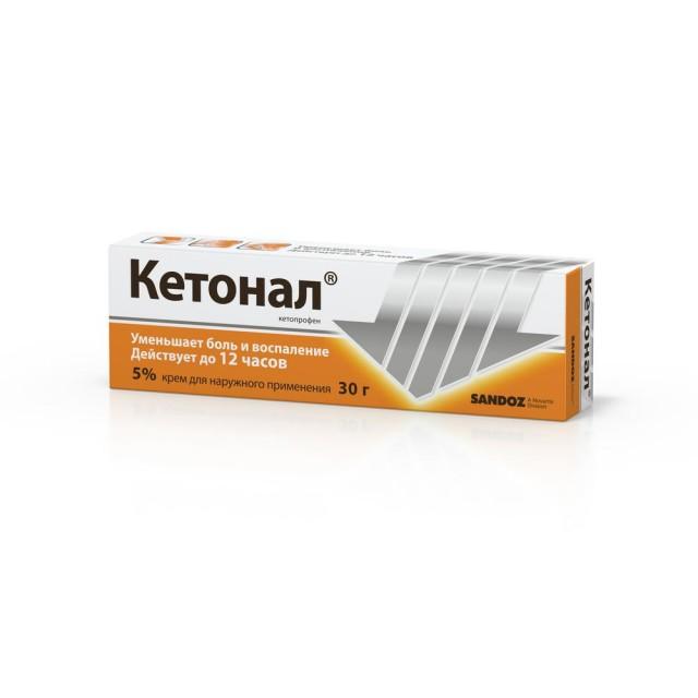 Кетонал крем 5% 30г купить в Москве по цене от 309 рублей