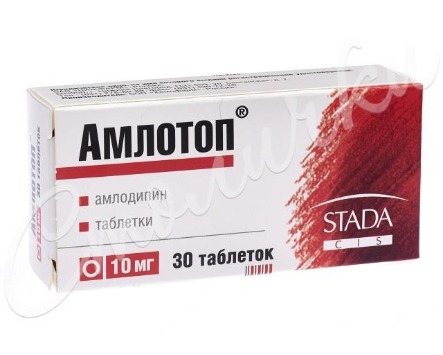 Амлотоп таблетки 10мг №30 купить в Москве по цене от 158.5 рублей