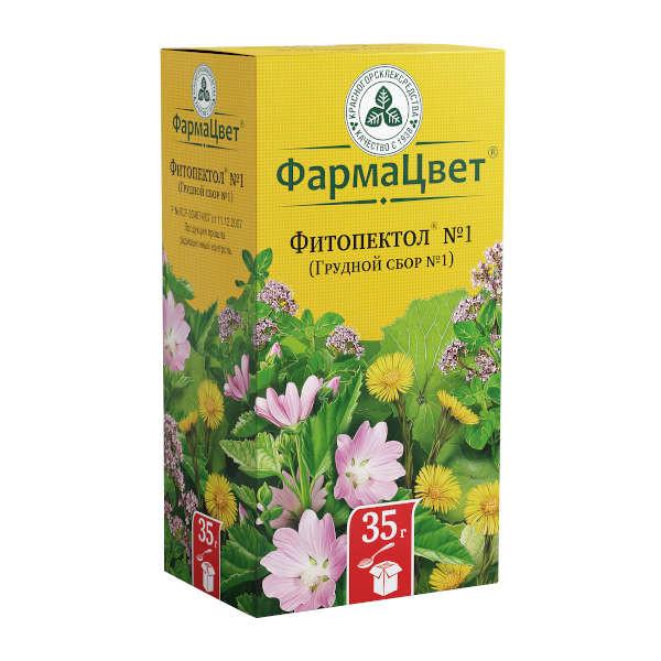 Сбор грудной №1 (фитопектол) 35г купить в Москве по цене от 63 рублей
