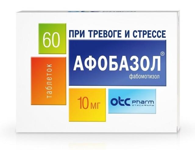 Афобазол таблетки 10мг №60 купить в Москве по цене от 379 рублей
