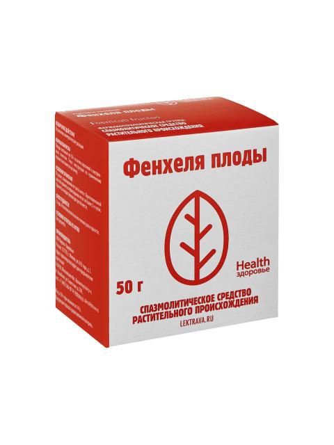 Фенхель плоды Здоровье 50г купить в Москве по цене от 67 рублей