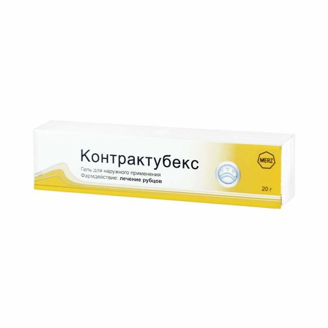 Контрактубекс гель 20г купить в Москве по цене от 605 рублей