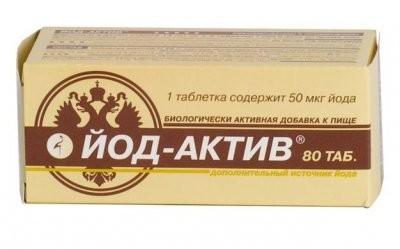 Йод-Актив таблетки №80 купить в Москве по цене от 108 рублей
