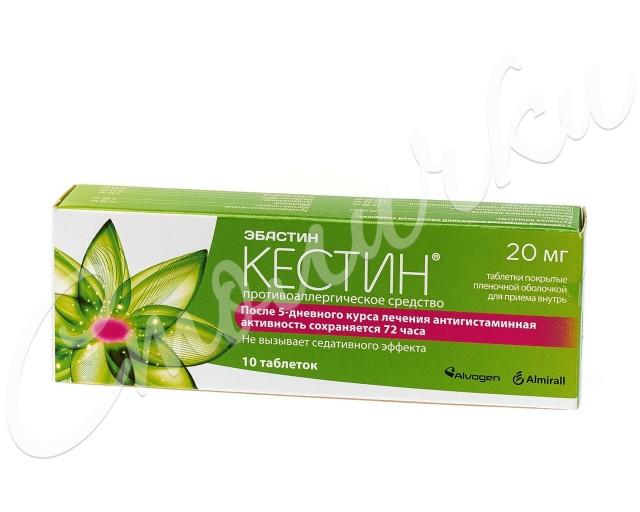Кестин таблетки п.о 20мг №10 купить в Москве по цене от 530 рублей