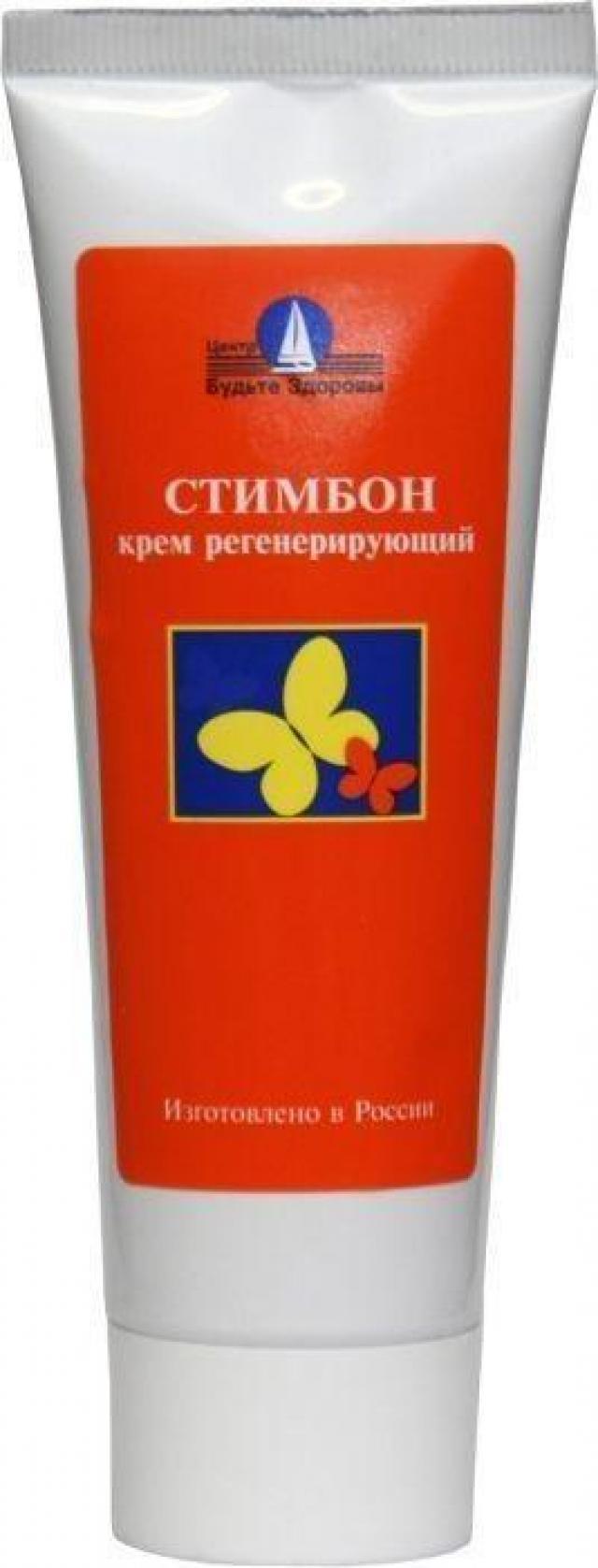 Пектибон крем 75мл купить в Москве по цене от 0 рублей