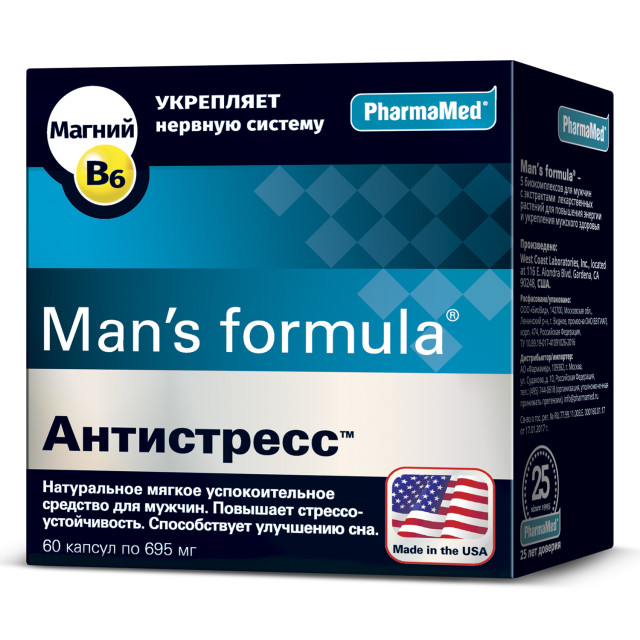 Менс/ф Антистресс капсулы №60 купить в Москве по цене от 775 рублей