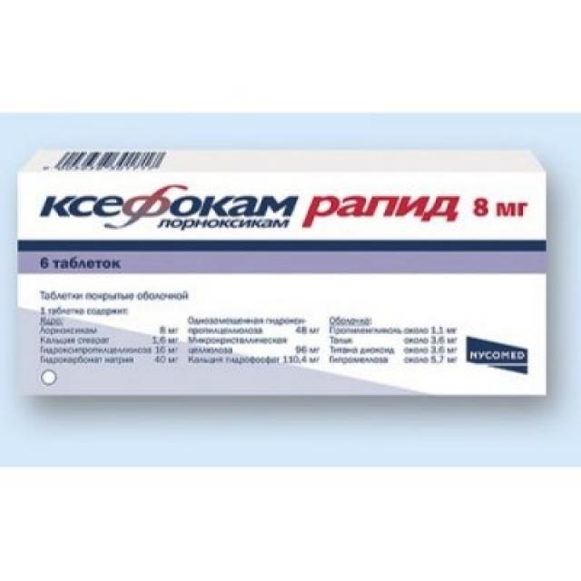 Ксефокам рапид таблетки п.о 8мг №6 купить в Москве по цене от 0 рублей