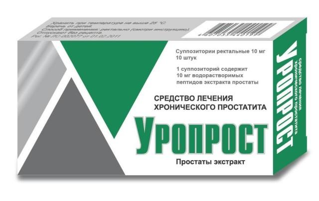 Уропрост суппозитории ректальные №10 купить в Москве по цене от 753 рублей
