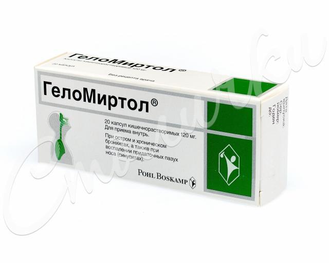 Геломиртол капсулы 120мг №20 купить в Москве по цене от 331 рублей