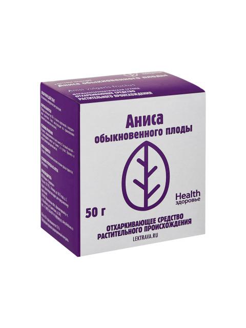 Анис плоды Здоровье 50г купить в Москве по цене от 74 рублей