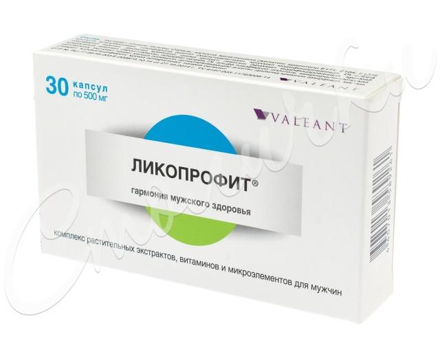 Ликопрофит капсулы 500мг №30 купить в Москве по цене от 546 рублей