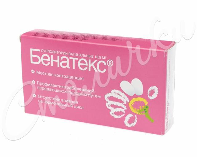 Бенатекс суппозитории вагинальные №10 купить в Москве по цене от 372 рублей