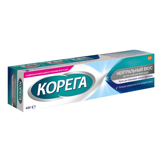 Корега крем для фиксации зубных протезов нейтральн. 40мл купить в Москве по цене от 282 рублей