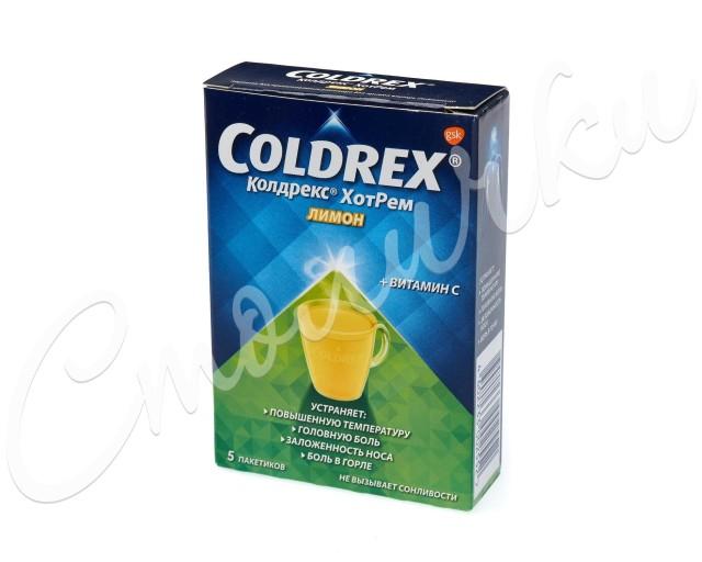 Колдрекс хотрем Лимон порошок №5 купить в Москве по цене от 191 рублей