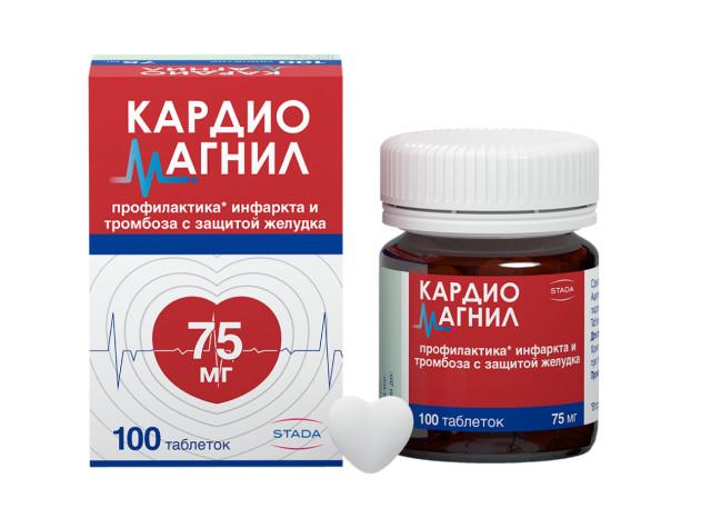 Кардиомагнил таблетки 75мг №100 купить в Москве по цене от 234 рублей