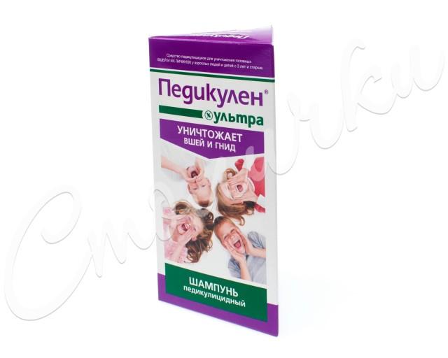 Педикулен Ультра шампунь 200мл купить в Москве по цене от 729 рублей